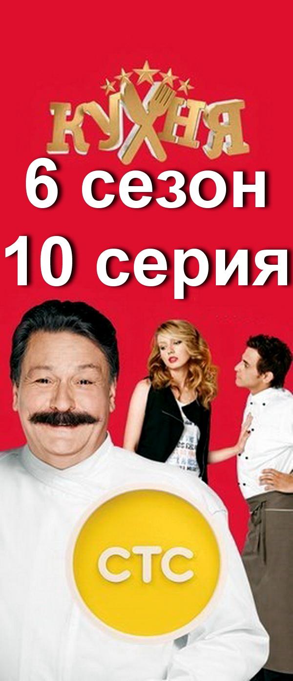 Постер за постером...