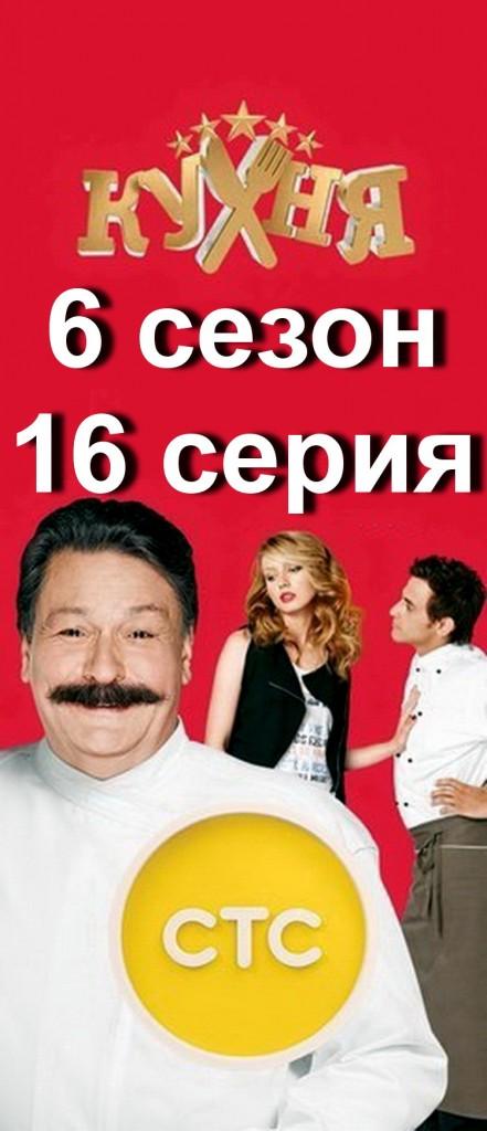 116 выпуск