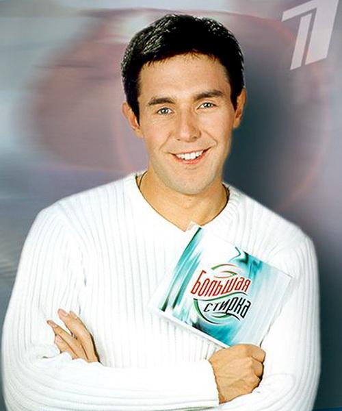 Молодой Андрей Малахов (2001-2003 годы)