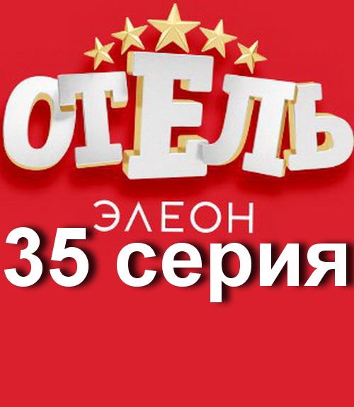 Постер 14 серии 2 сезона